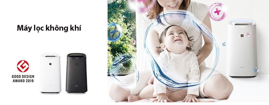 Cách chọn mua máy lọc không khí nội địa Nhật cho gia đình bạn