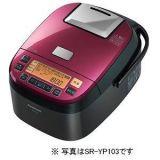Nồi cơm điện IH Panasonic có áp suất SR-YP183-R