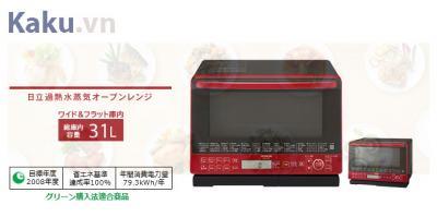 Đánh giá hiệu năng của Lò vi sóng Hitachi MRO-VS8 nội địa Nhật