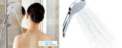 Ra mắt 2 model mới sen tắm TOTO hàng nội địa Nhật